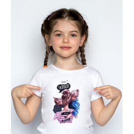 Tricou copil Mom of girls