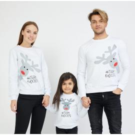 Set Bluze Family Team Rudolf Alb