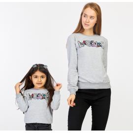 Set bluze Mama-Fiica Love gri